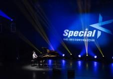 2016 special k_클래식 부문 금상 최용준