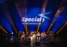 2016 special k_실용음악 부문 금상 B&W