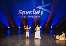 2016 special k_국악 부문 금상 소울