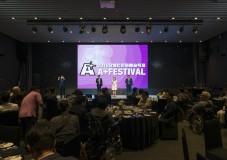 2018 장애인문화예술축제 A+FESTIVAL 출범식
