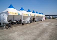 2019 장애인문화예술축제 A+ Festival (여의도 한강 물빛광장)