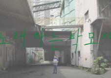 2019 장애인문화예술축제 A+ Festival 홍보대사_박모세