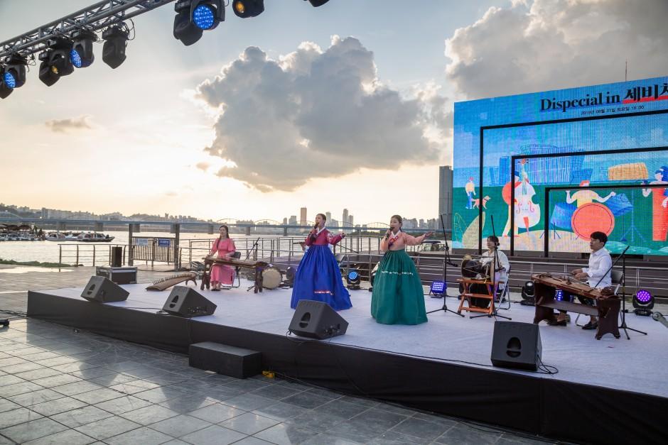 'Dispecial in 세비치아'의 공연 사진