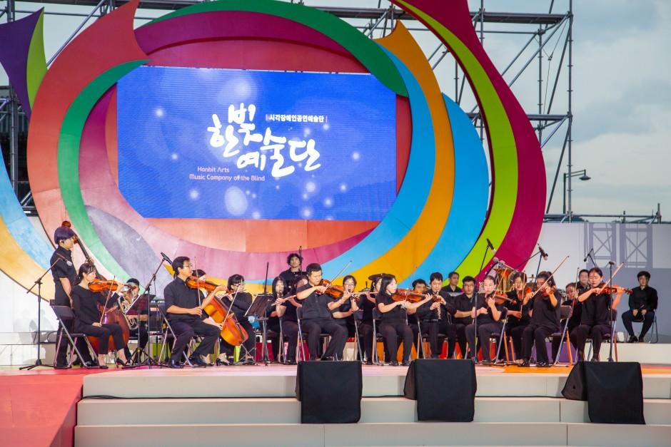 2019 장애인문화예술축제 A+ Festival의 공연사진