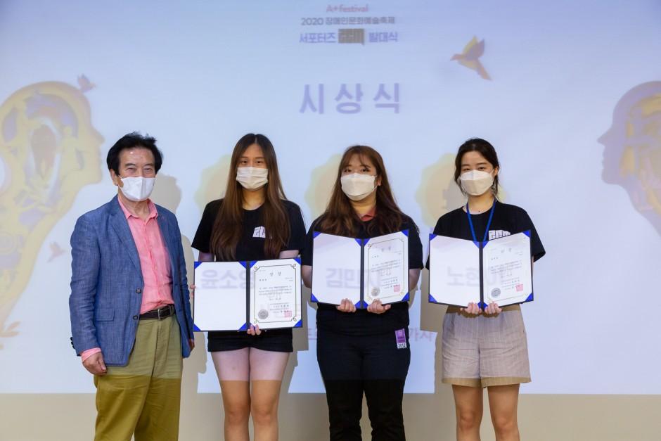 시상식 사진: 상장을 들고 있는 3명의 수상자와 강연자의 모습