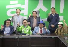 2017.5.8 국민의당과 한국장애인문화예술단체총연합회 협약식